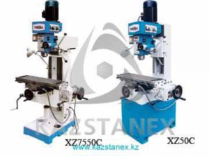 Сверлильно-фрезерные станки XZ7550C,XZ50C