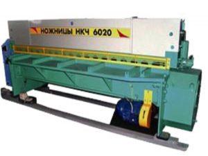 Ножницы гильотинные механические НКЧ 6020