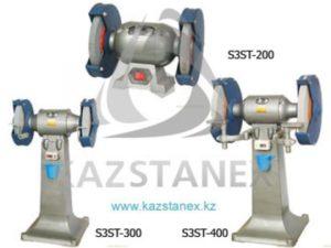 Точильно-шлифовальные станки серии S3ST