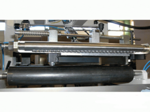 Клеенаносящая установка MIXON 2600/2700
